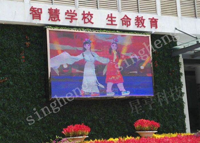 IP65 Waterproof Led Wall Screen Display Outdoor P8 Stable Working For Adervertising