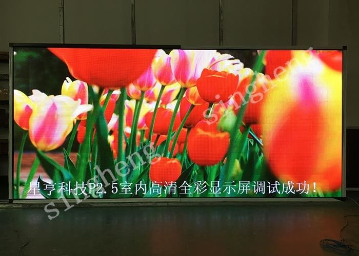 High Brightness Indoor LED Advertising Screen P2.5 160000 Dots/Sqm Pixel Density